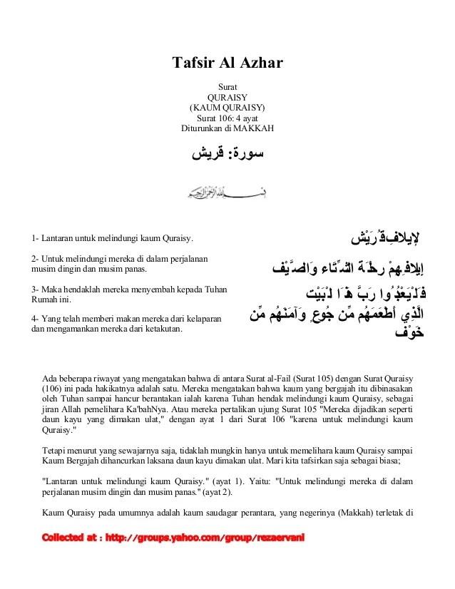 Surat Al Quraisy : surat, quraisy, Tafsir, Azhar, Quraisy