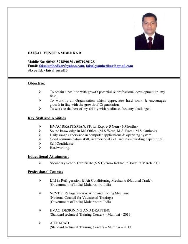 Hvac Draftsman Cover Letter