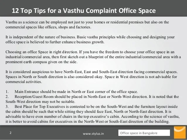 Office Interior Design According Vastu