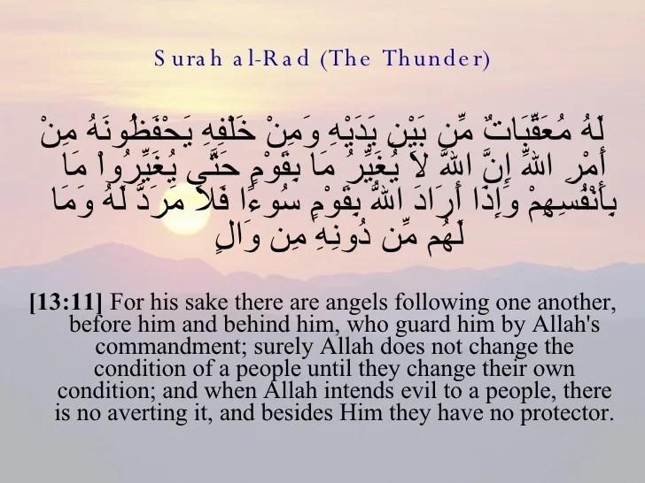 13 Surah Ar Raad The Thunder