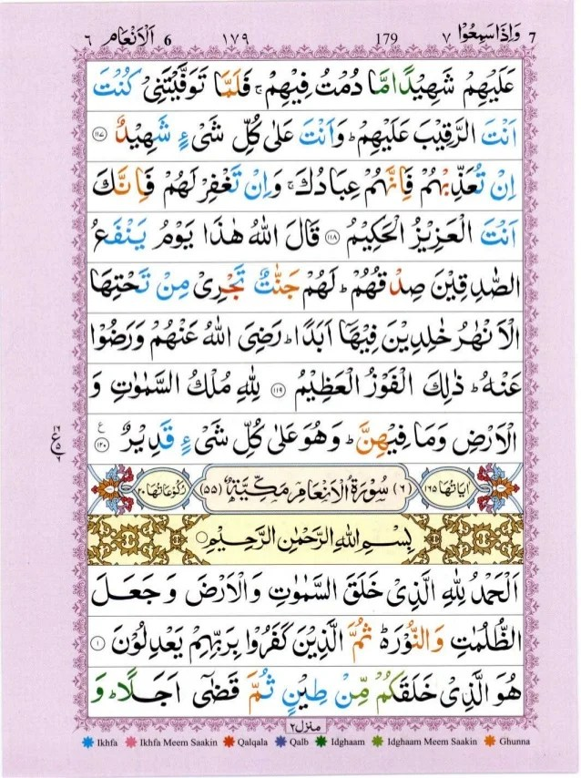 Surah Al An Am Ayat 6 : surah, Quran, Tajwid, Surah, ﴾القرآن, سورۃ, الأنعام﴿, Al-An'am