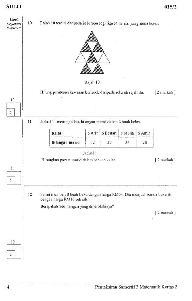 Soalan Ujian Matematik Tahun 6 2019 Terengganu N Cute766