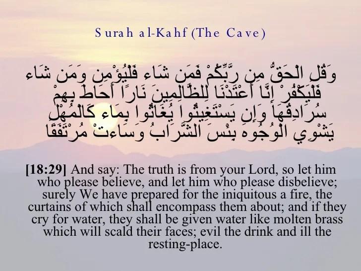18 Surah Al Kahf The Cave