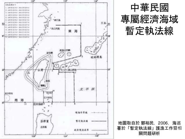 [海洋社區發展與GIS應用]10/28 鄧東波 :自己的地圖自己畫