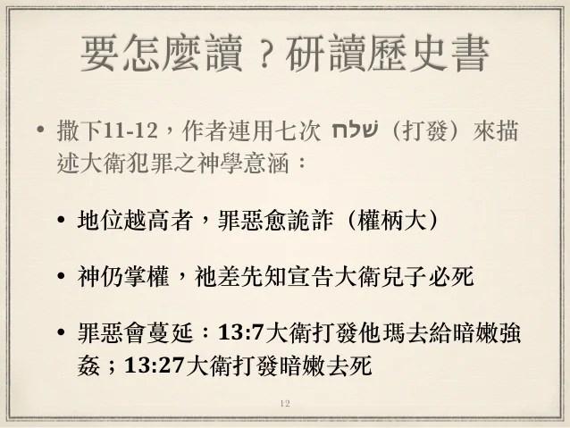 20150114 歷史書