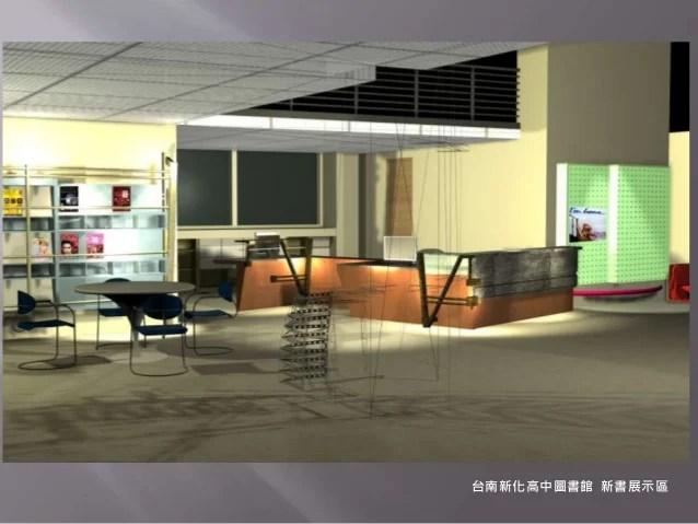 LWC13 人,書,空間的閱讀氛圍設計:專案評估篇。報告人:三工場室內設計有限公司 江厚富設計師