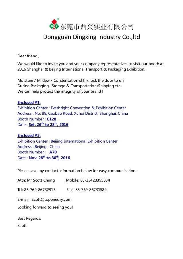 Exhibition invitation letter invitationjpg 2017 shanghai beijing transportation and packaging exhibition i stopboris Image collections