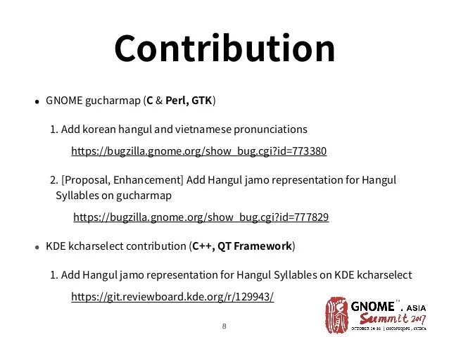 GNOME Asia 2017 Chongqing Lightning Talk - My Contribution of some Ea…