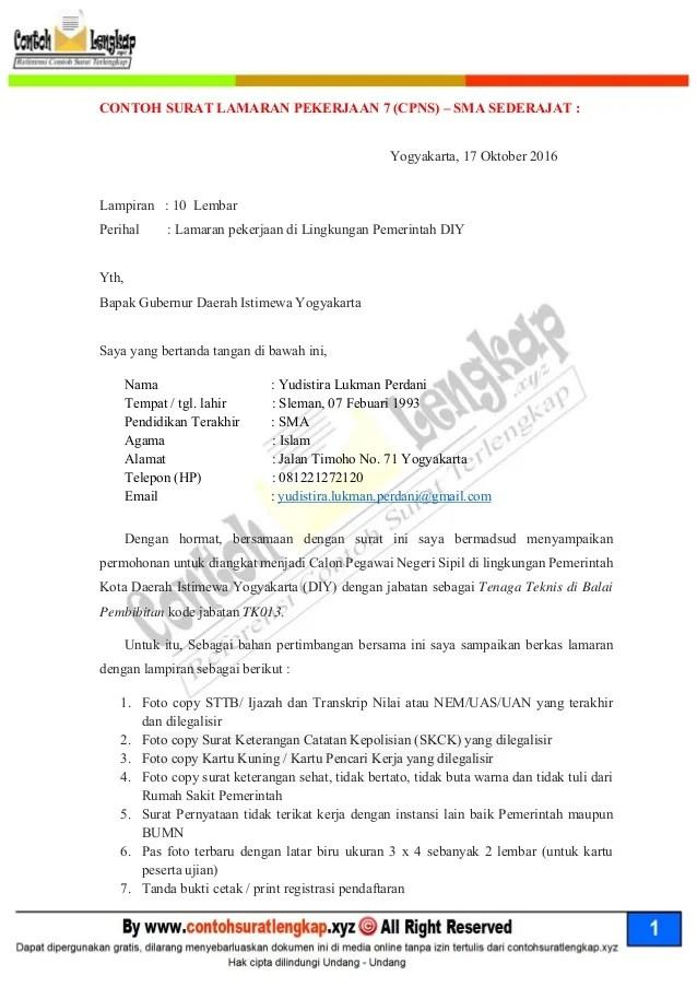 Contoh Surat Lamaran Kerja Lulusan Sma Download Contoh Lengkap Gratis