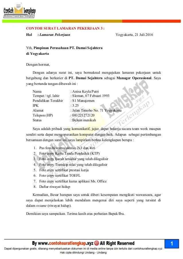 Contoh Surat Lamaran Pekerjaan Security