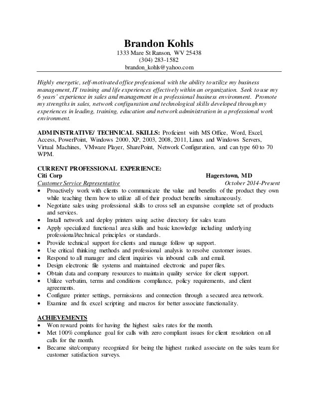 kohl's customer service resume