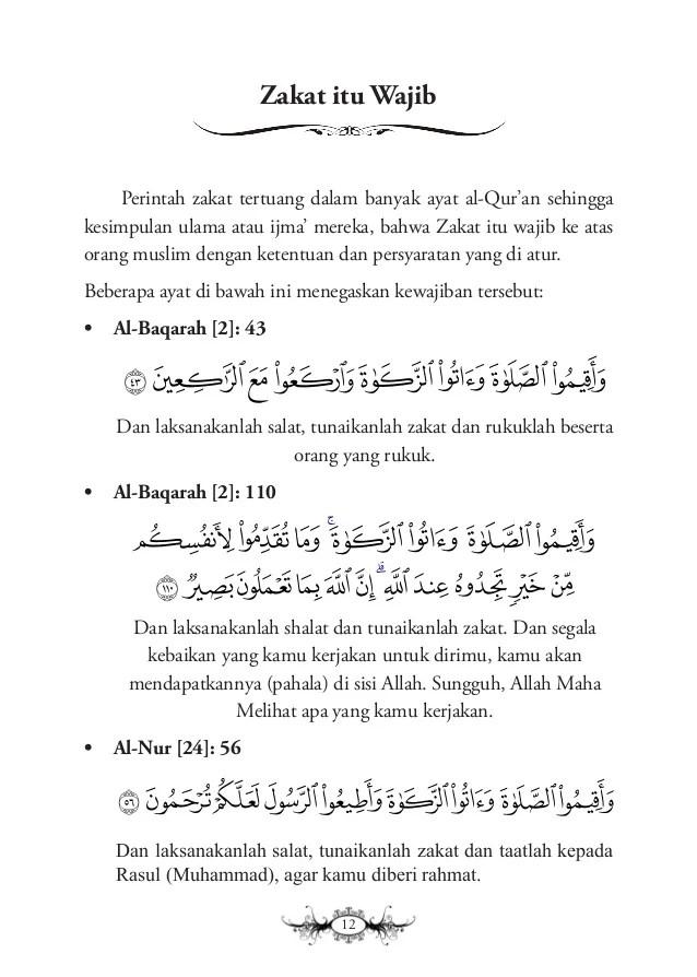 Ayat Tentang Perintah Zakat : tentang, perintah, zakat, Hadis, Keutamaan, Bersedekah, Berzakat
