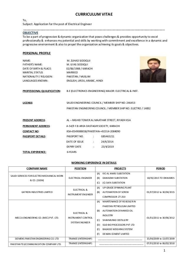 Electrical Engineer Cv PDF
