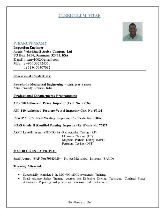 Inspection Engineer 1
