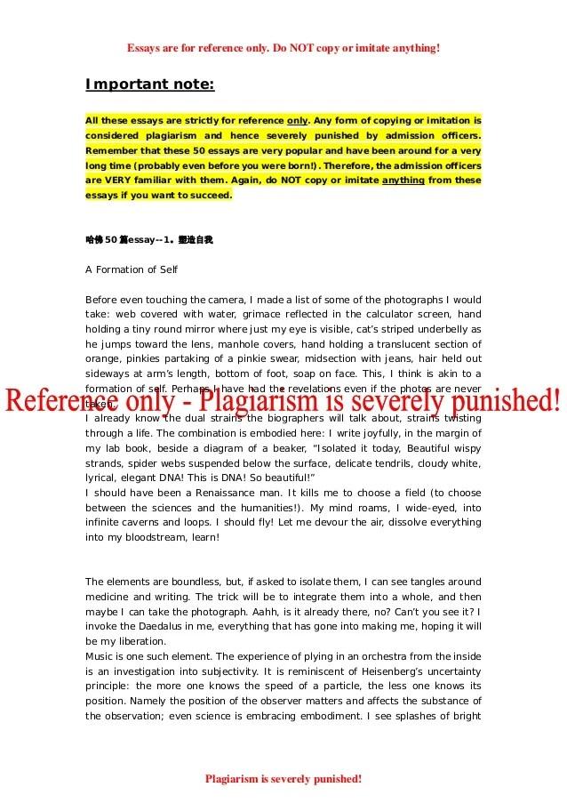 college application essay examples harvard