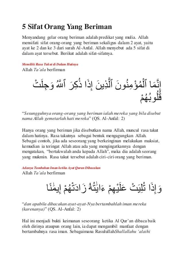 Manfaat Beriman Kepada Allah : manfaat, beriman, kepada, allah, Sifat, Orang, Beriman