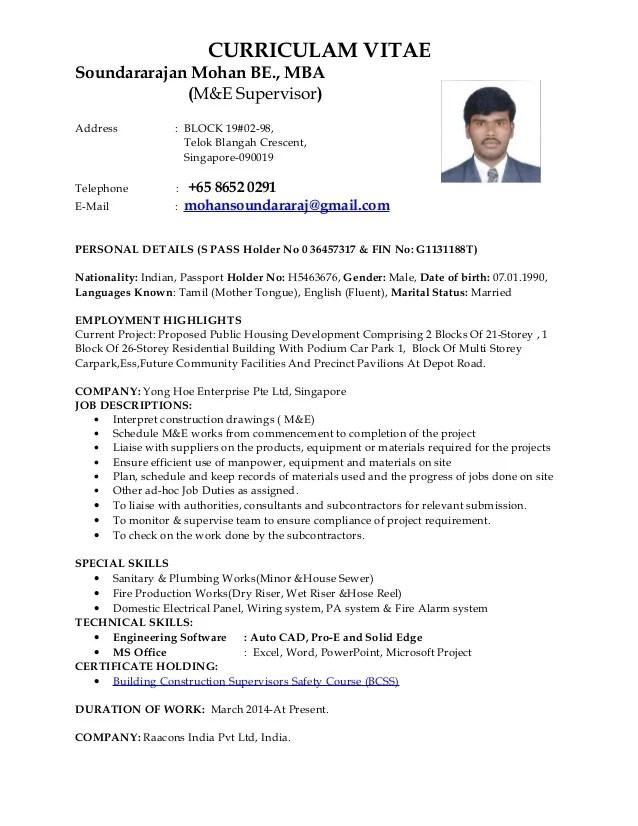 MOHAN M&E SUPERVISOR CV