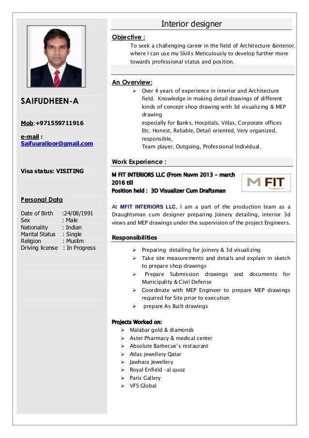resume personal description