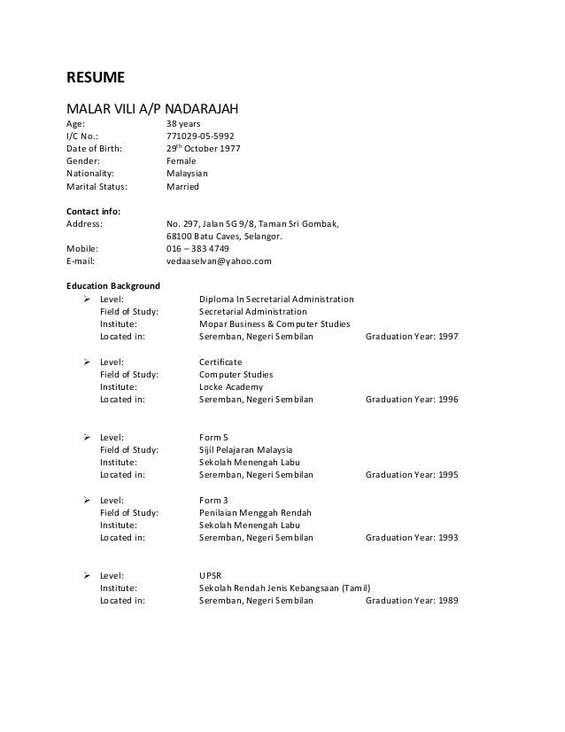 resume education graduation year