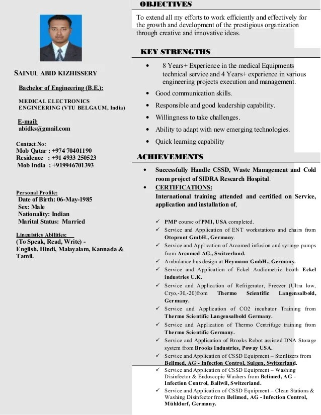 Vtu Resume Upload Resume Examples Resume Template