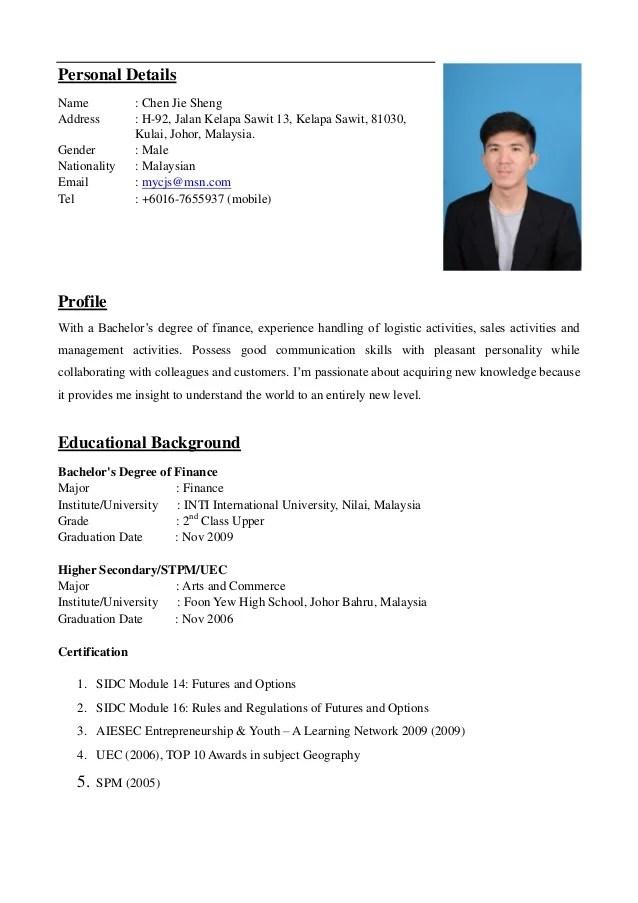 Chen Jie Sheng Resume