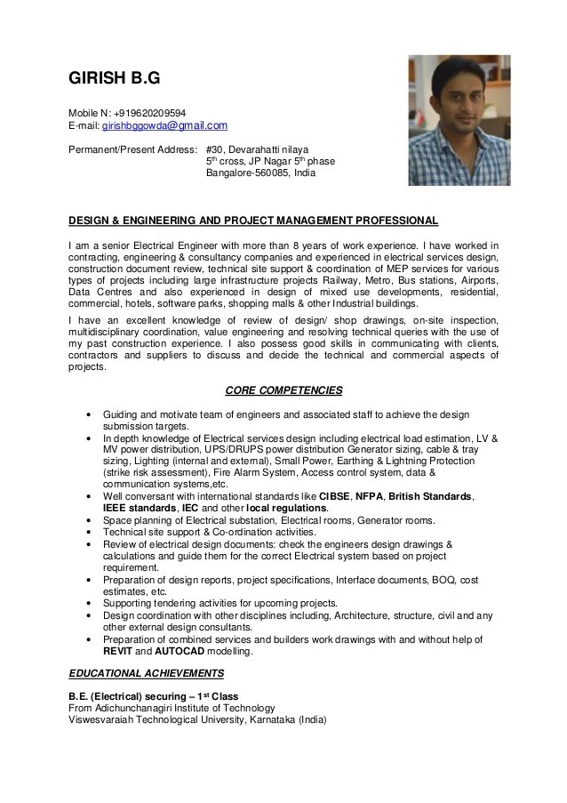 trade finance officer cv