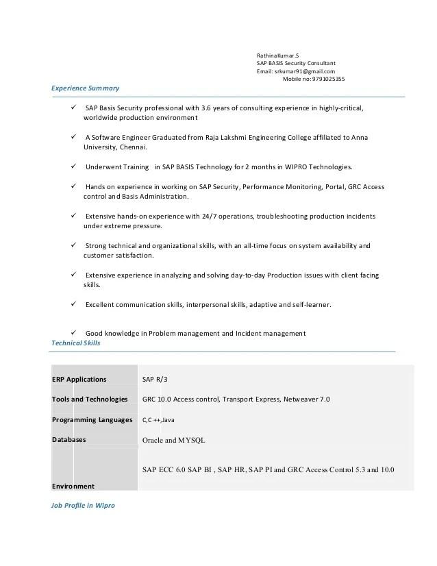 SAP Security Consultant rathina