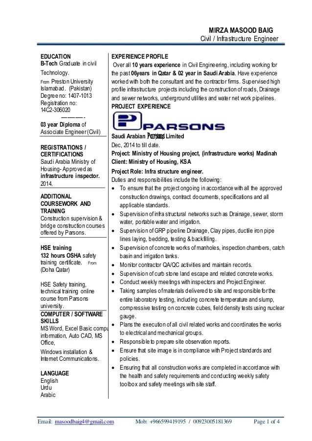 Infrastructure Engineer CV