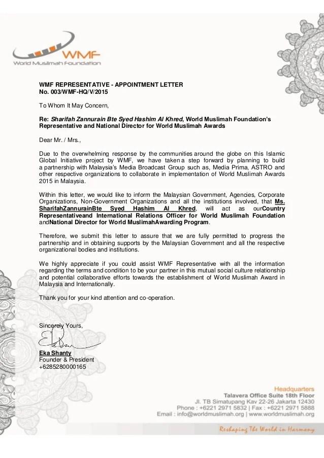 Designation Letter Annur Signature