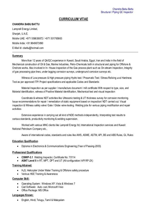 engineer resume sample qc