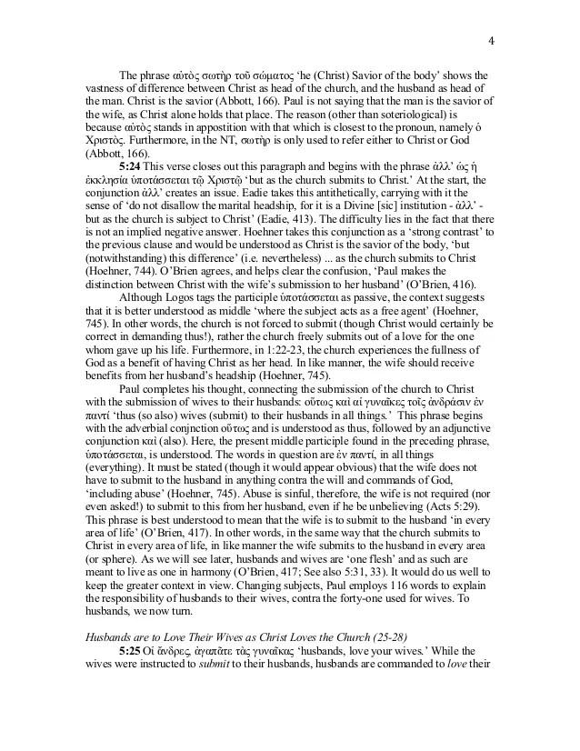 NT 104 Exegetical Eph 5