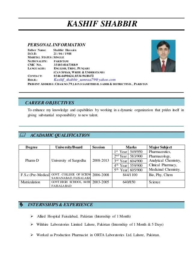 Kashif Shabbir C V Docx New