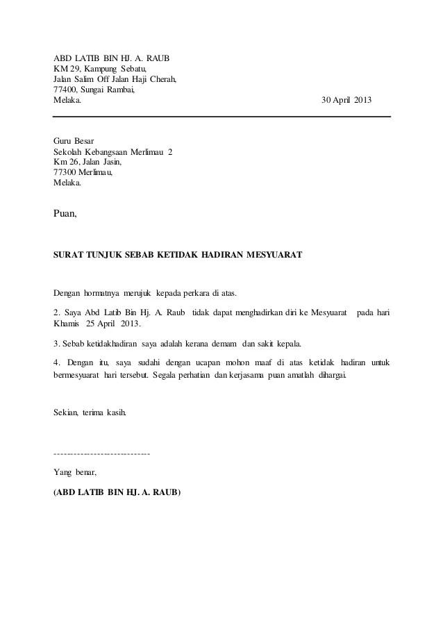 Surat Berhenti Kerja Notis Sebulan