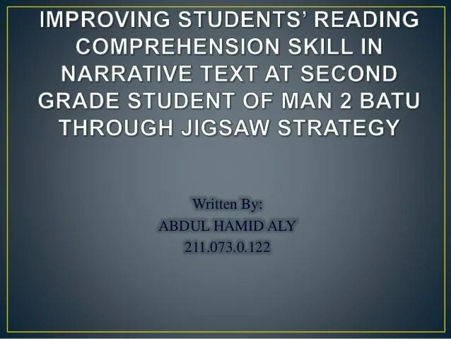 Jigsaw Comprehension Strategy