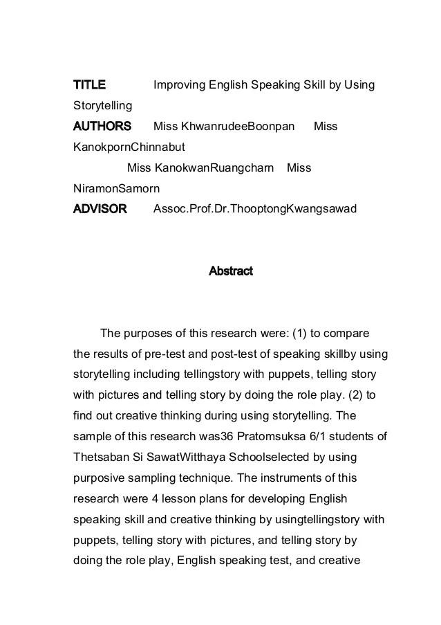 sample risk management cover letter