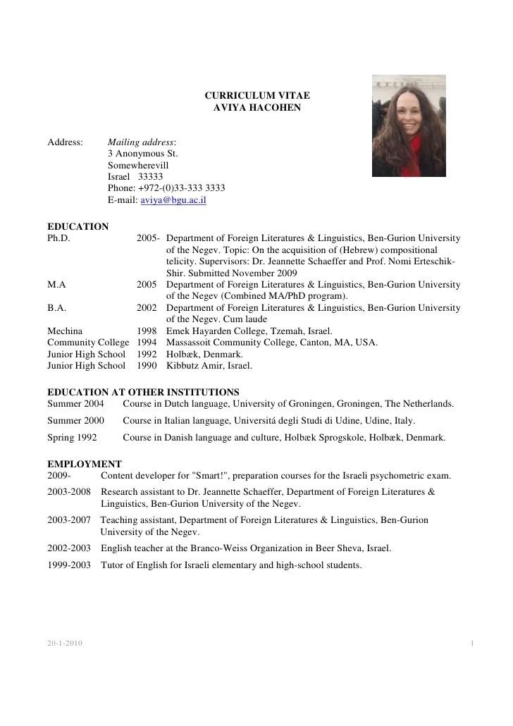 exemple profile de cv