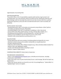 Accounting Clerk Position at Santa Clara Law Firm