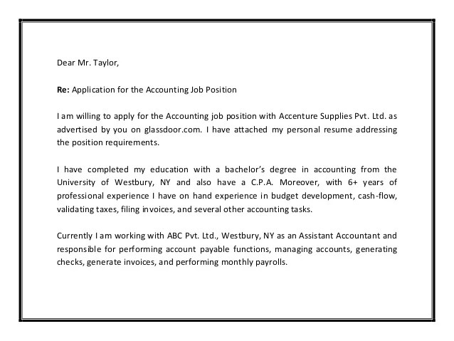 Application Letter For The Post Of Accounts Clerk   How to ...