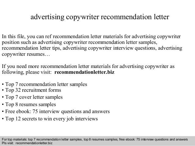 Advertising copywriter recommendation letter