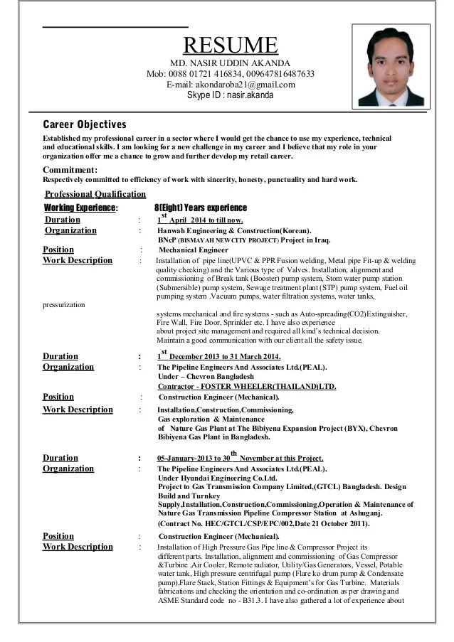 resume technical