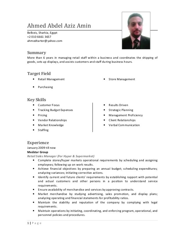 Retail Sales Manager CV Ahmed Amin