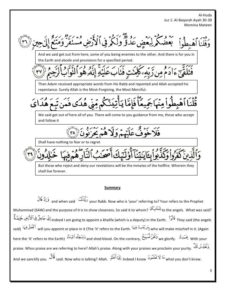 Surah Al Baqarah Ayat 30 : surah, baqarah, Baqarah, 30-39, Notes