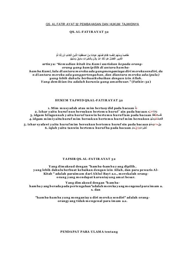 Surat Al Fathir Ayat 32 Beserta Artinya : surat, fathir, beserta, artinya, Fatir