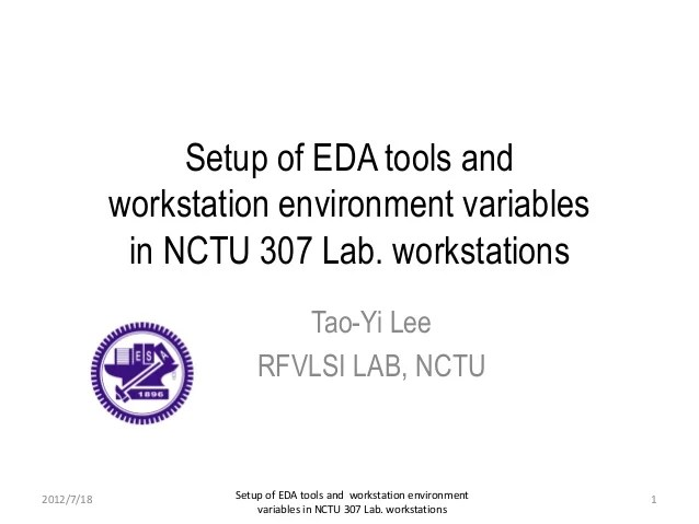 Setup of EDA tools and workstation environment variables in NCTU 307