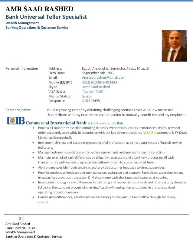 Amr saad rashed universal teller specialist  customer service