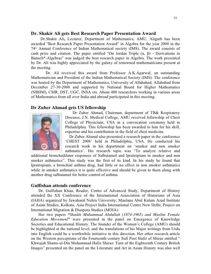 A M U Gazette Janfeb