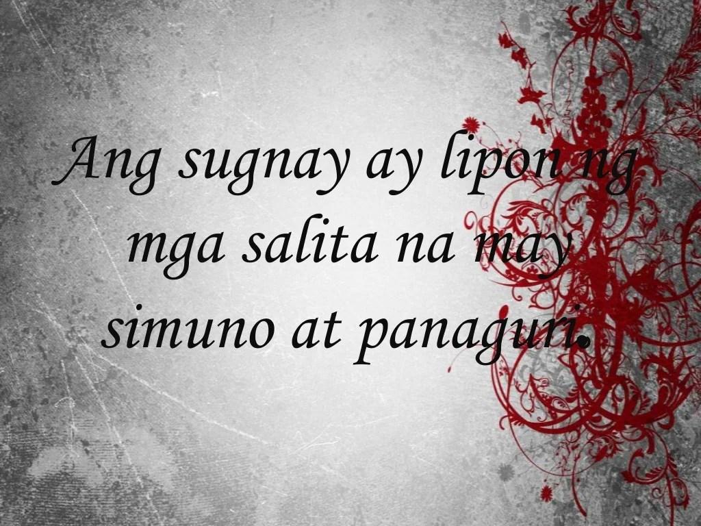 Ang Sugnay