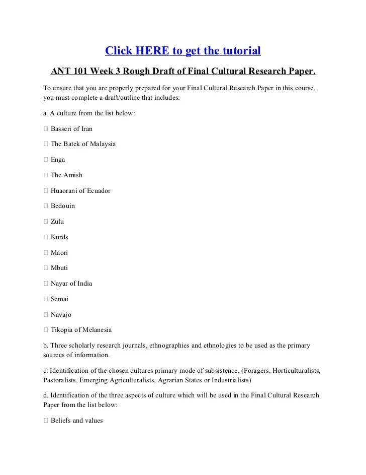 How To Write A Rough Draft Paper Term Paper Academic Service