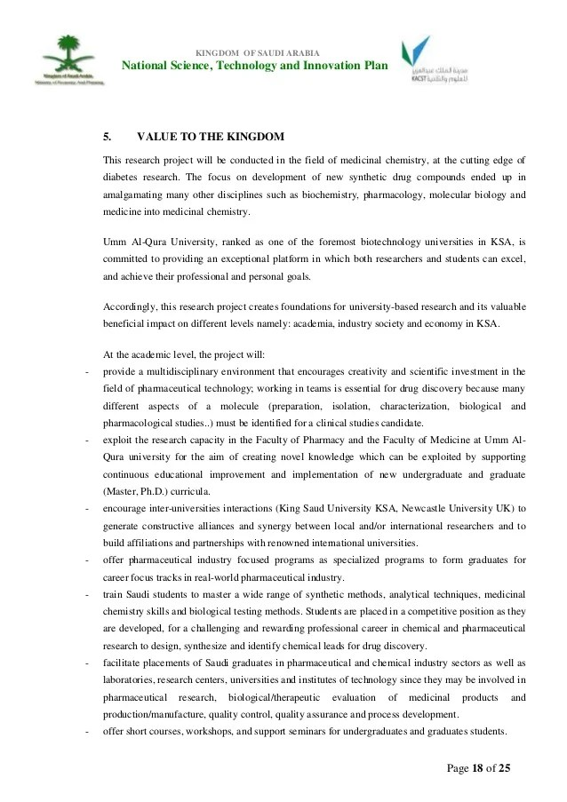 Sample Research Paper On Diabetes Diabetes Research Papers An Essay