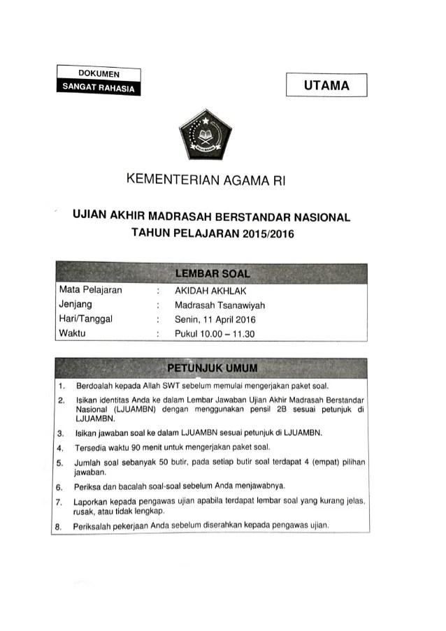 Soal Uambn Akidah Akhlak Ma 2019 Dan Kunci Jawabannya Cute766